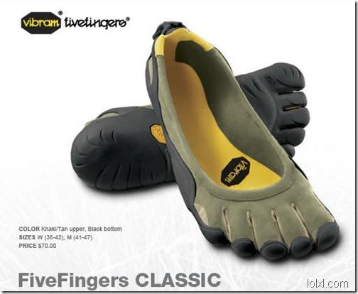 vibram five fingers