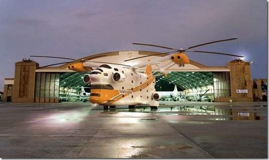 hotelicopter_2